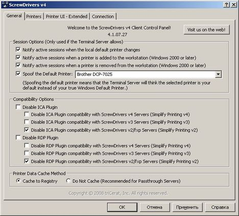 Установка и настройка ScrewDrivers Client v.4 на клиент терминалов RDP   screw drivers client 8