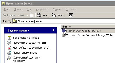 Установка и настройка ScrewDrivers Client v.4 на клиент терминалов RDP   screw drivers client 12